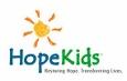 HopeKidsLogo (115x73)